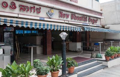 New Shanti Sagar, Sampige Rd, Bangalore