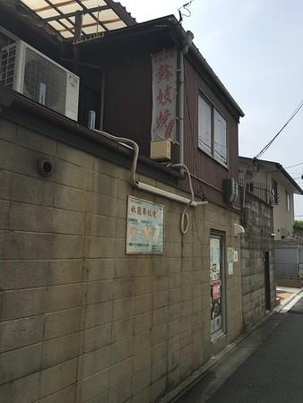 2016 大阪東京京都 Selected