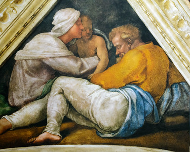 The Ancestors of Christ - Josiah