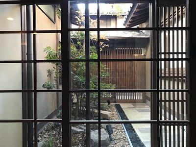 Kyomachiya 京都御所南