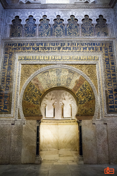 The Mihrab, still intact, in the Mosque-Cathedral Cordoba. Unusually it faces south ineast of east-southeast.