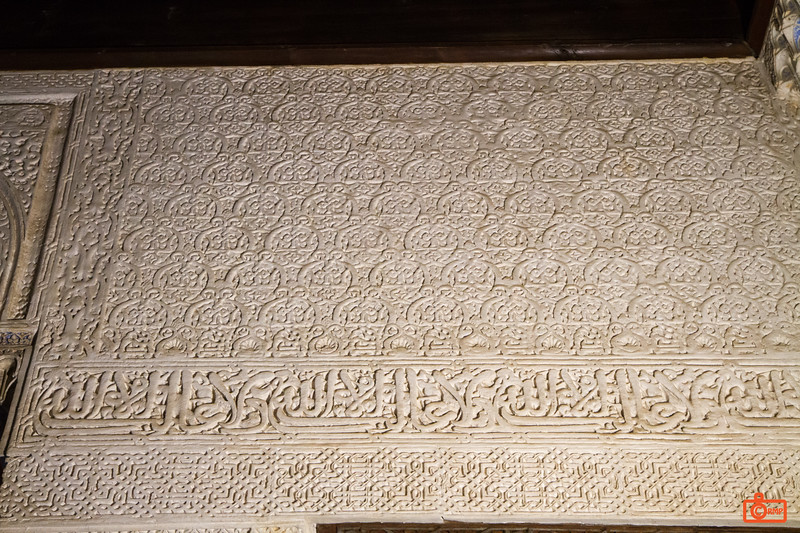 Details of the intricate carvings on the walls of the Alhambra. This is in the Mexuar.