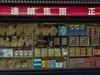 Medicine shop.
