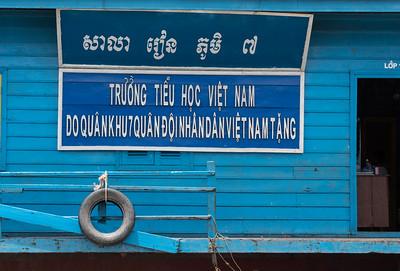 Vietnamese school in the Floating Village near Siem Reap, Cambodia.