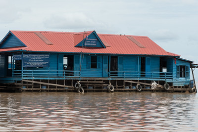 Another school in the Floating Village near Siem Reap, Cambodia.