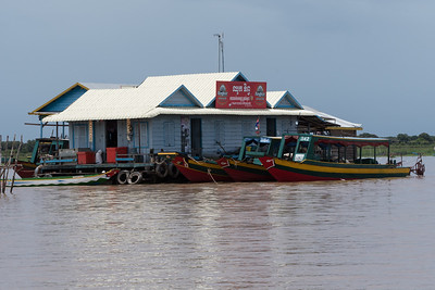 A bar/market in the Floating Village near Siem Reap, Cambodia.