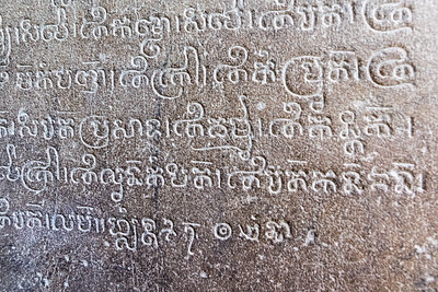 Sanskrit enscriptions at Prasat Kravan - small Angkor-area Hindu temple from 10th century.