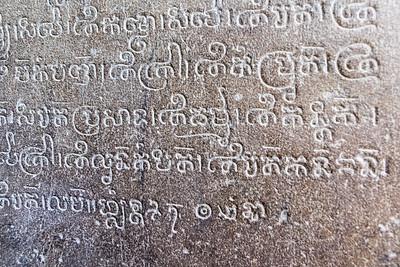 Sanskrit enscriptions at Prasat Kravan - small Angkor-area Hindu temple from 10th century.