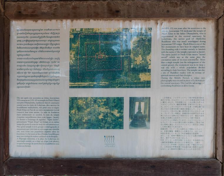 Information sign - Preah Khan - 12c Angkor-area Buddhist temple.