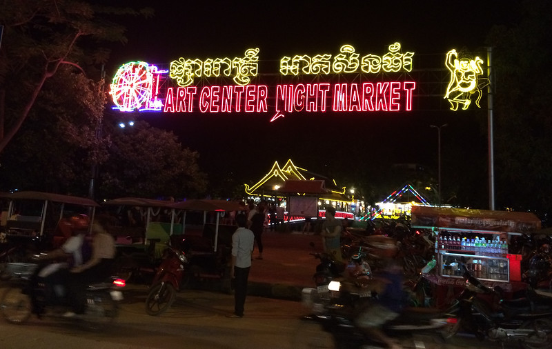 Night life in Siem Reap.