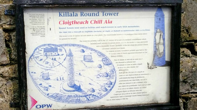 KillalaRoundTowerSign2