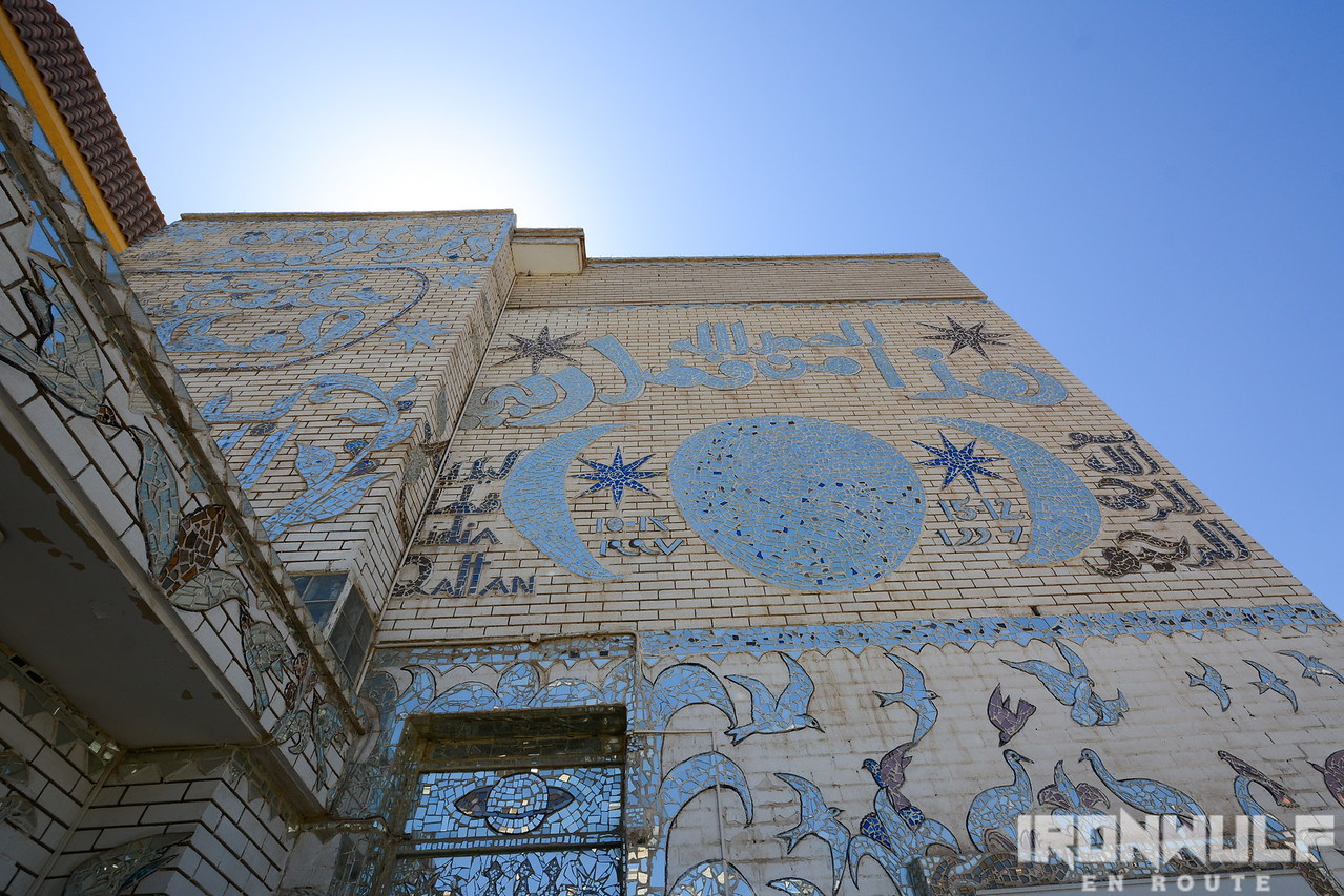Closer look at the facade mosaic work