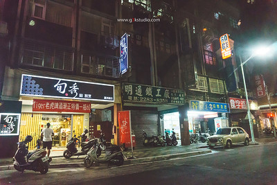 G3K_Taiwan_Trip_Day01_027