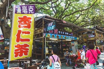 G3K_Taiwan_Trip_Day03_019