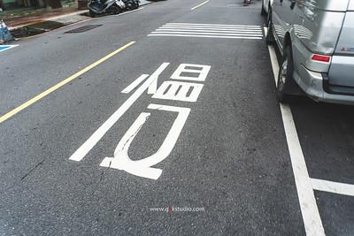 G3K_Taiwan_Trip_Day02_122
