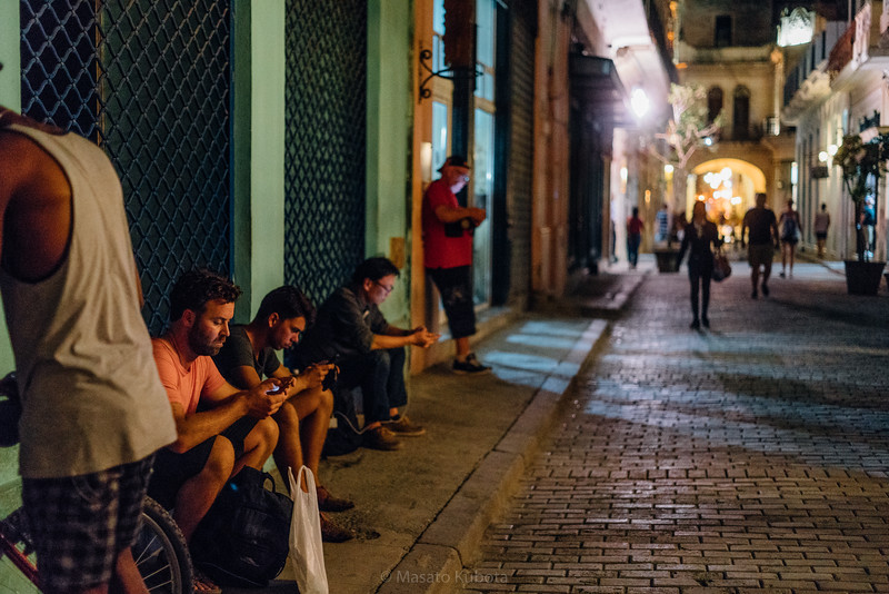 A Wifi spot - Havana, Cuba, November 2017