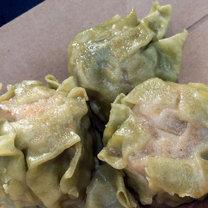 Japan: Wasabi Shumai Steamed Pork Dumplings