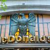Imperial McDonalds, fanciest in Europe