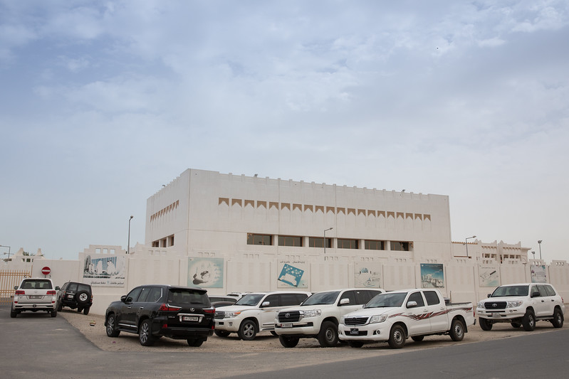 Qatar school for boys Gharaffa