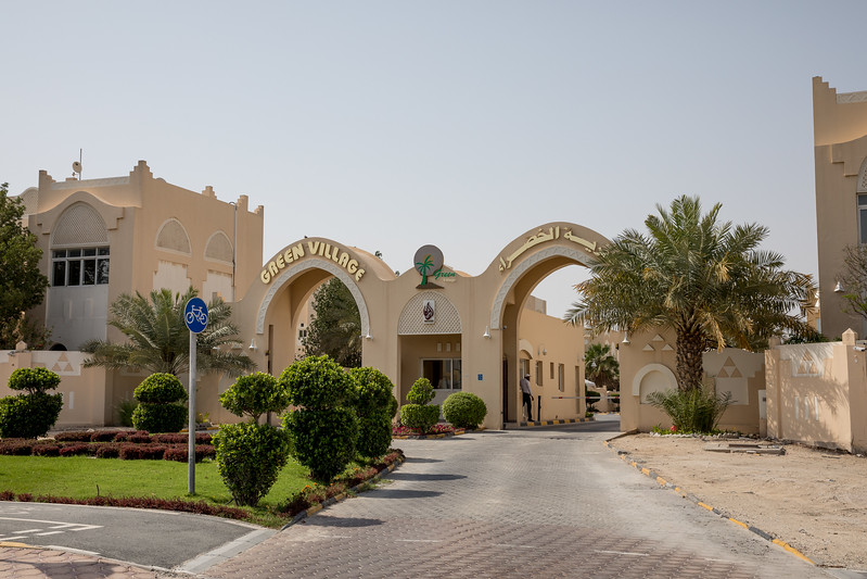 Katar vjezd do compoundu