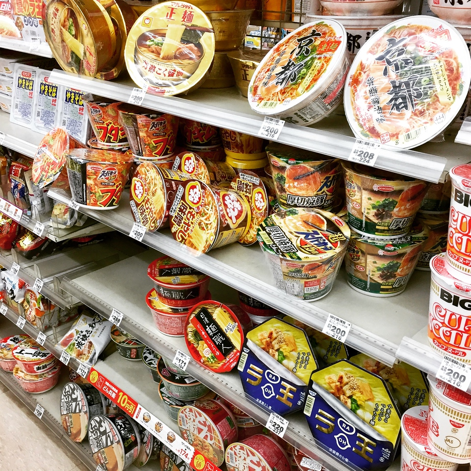 We are definitely in the land of the ramen noodles...