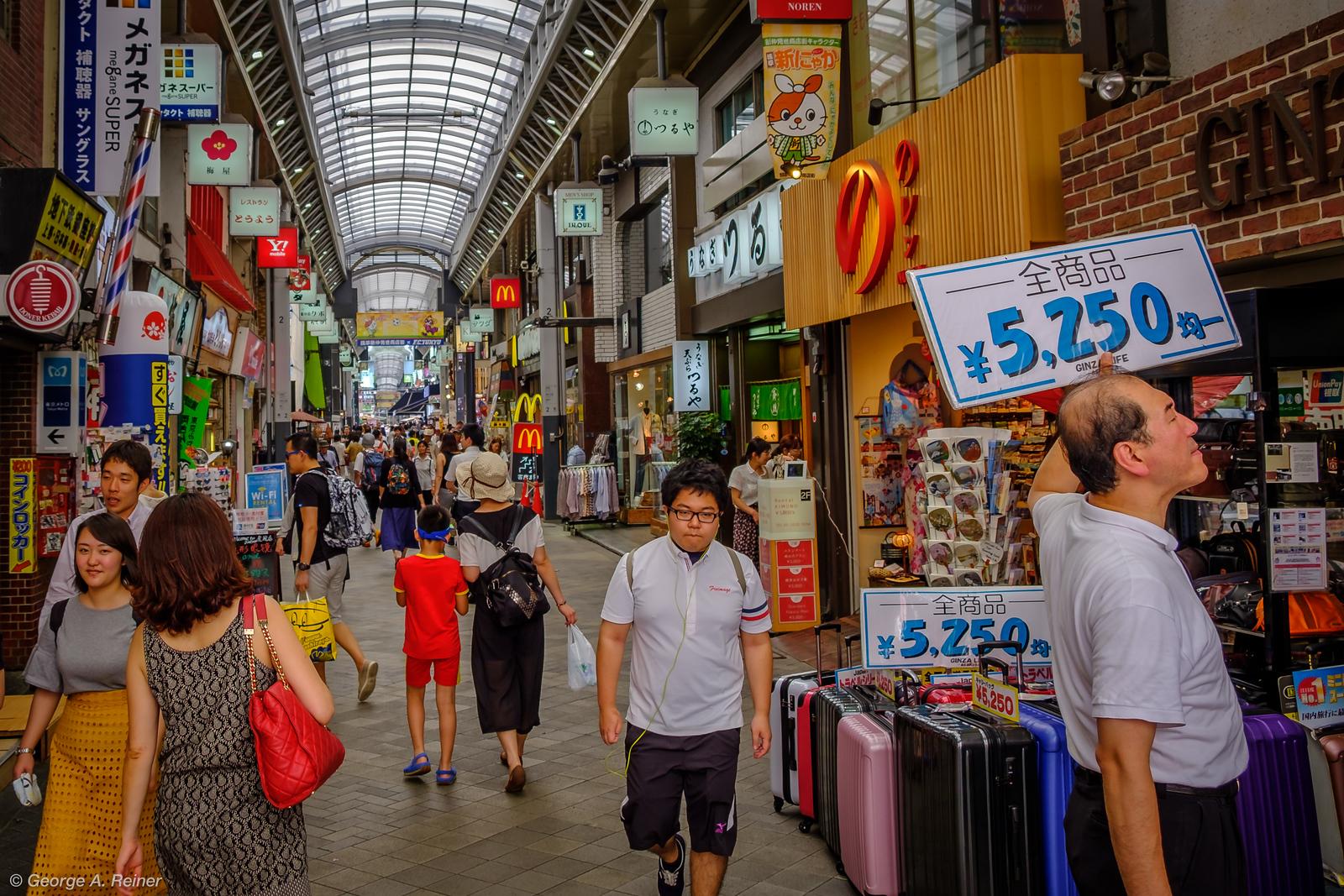 Street scene from Asakusa