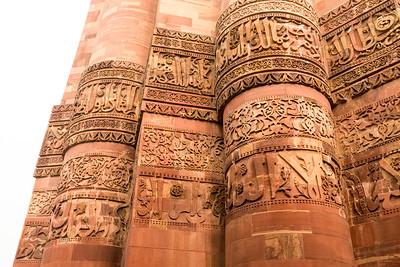 Carvings on Qutb Minar, Delhi.