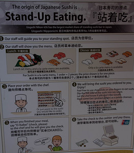 Stand-Up Eating