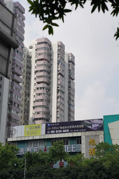 Our apartment building