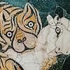 "Detail from ""Tigeress Attacking a Calf"""