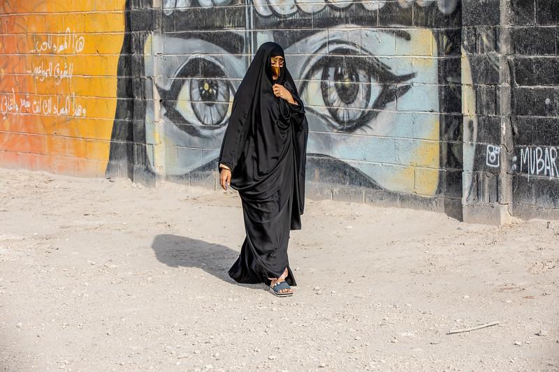 Katar abája batúla