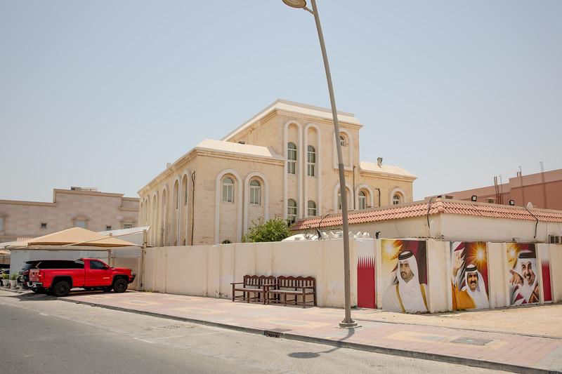 Katarský dům nacionalismus