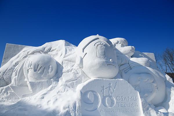 北海道 札幌 雪祭 2018 day 2