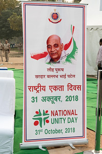 National Unity Day, a celebration at India Gate in Delhi.