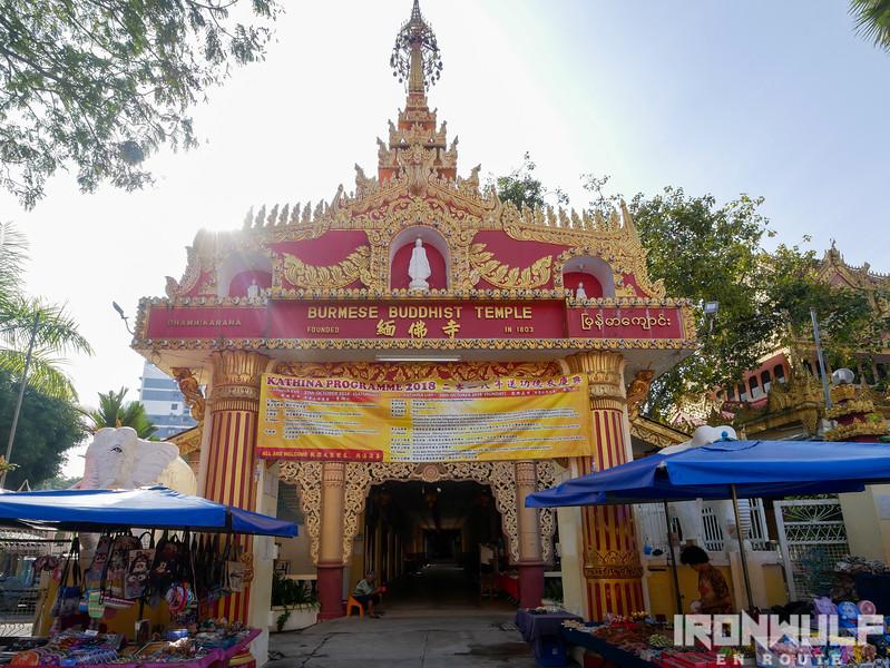 Entrance at Dharmikarama Burmese Temple