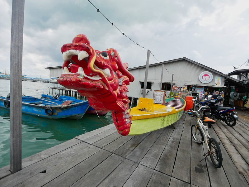 A dragon boat at Chew Jetty