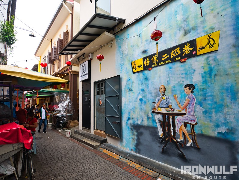 The Ipoh concubine lane