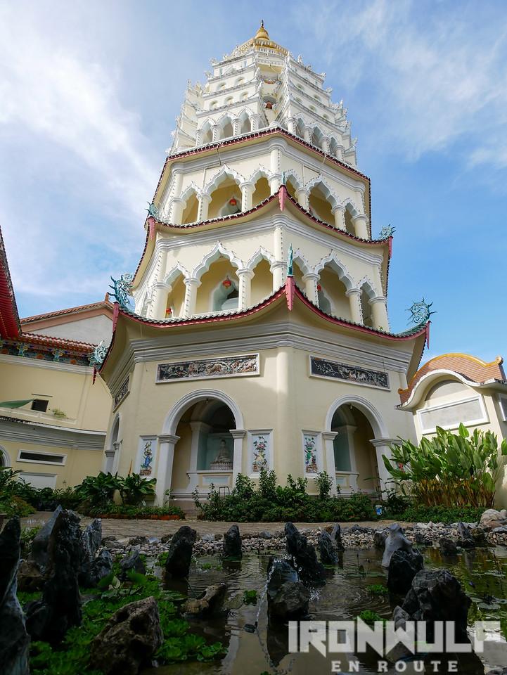 The Rama Pagoda