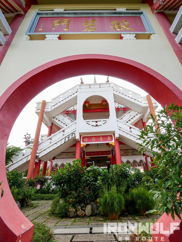 Amitabha Pagoda framed