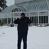 Conservatory Park