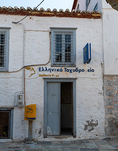 The post office in Hydra, Greece.