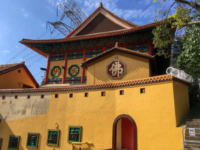 A temple along the road down from Lion's Rock;  Hong Kong.