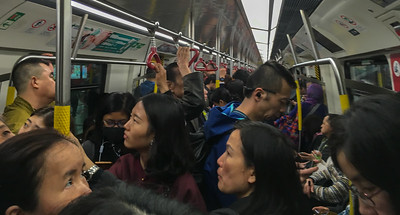 MTR metro riders in Hong Kong.