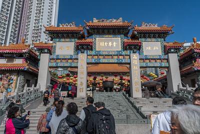 Wang Tai Sin temple in Hong Kong.