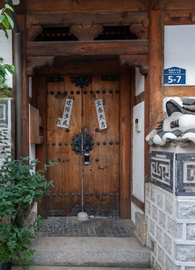 An interesting door in the Bukchon neighborhood of Seoul.