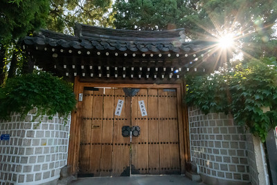 An interesting gate in the Bukchon neighborhood of Seoul.