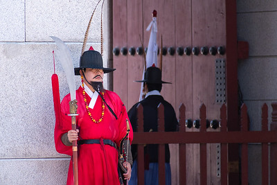 Ceremonial changing-of-the-guard at the Gyeongbokgung palace.