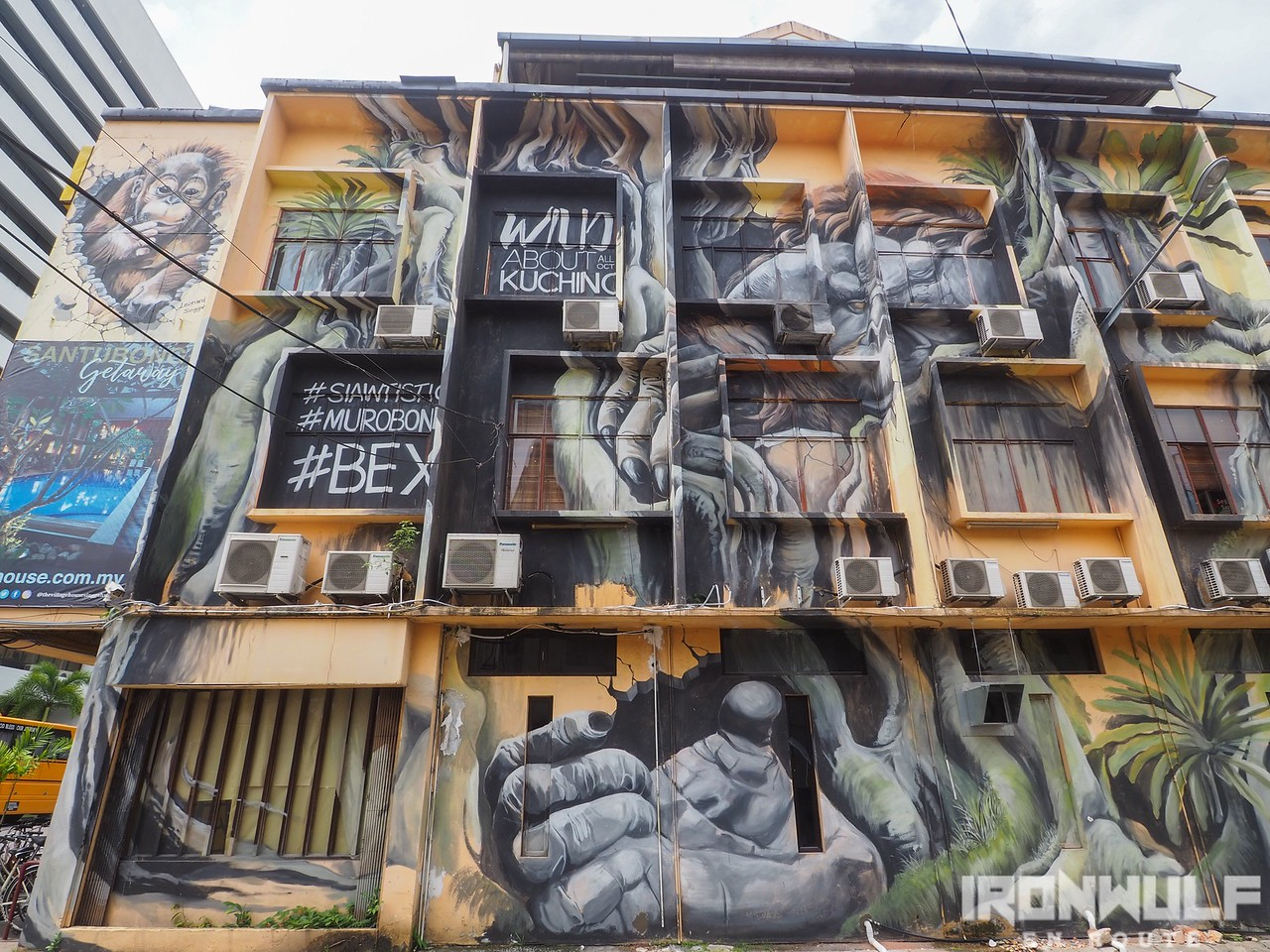 "Anamorphic art mural by Leonard Siaw for ""Wild about Kuching"""