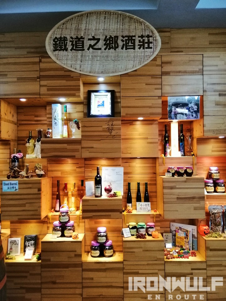 Wines, plums and honey for sale at the winery