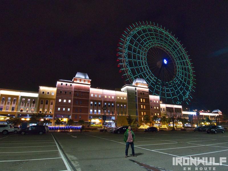 Sky Dream Ferris Wheel, the tallest in Taiwan.